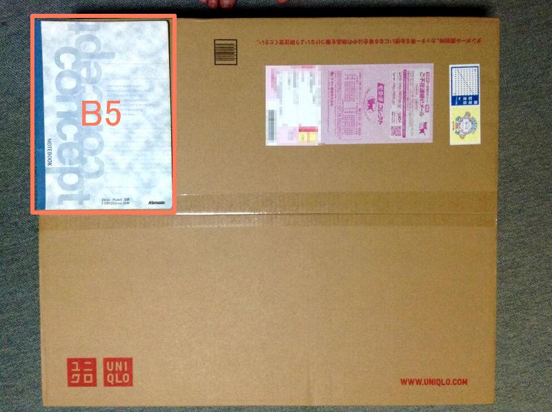 ユニクロのセミオーダースーツが入っていた箱