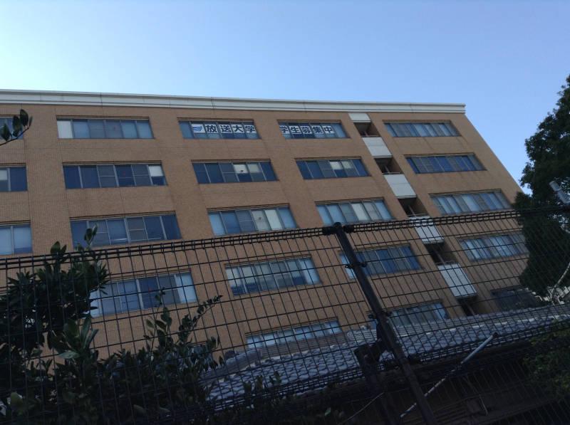 放送大学大阪学習センター