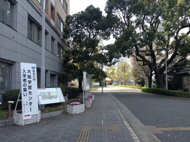 放送大学 大阪学習センター入学式